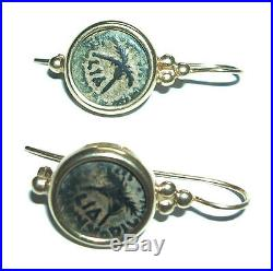 14k Earrings Set With 2 Ancient Coins Of The Roman Procurator Antonius Felix