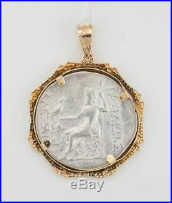 14k Gold Pendant with Ancient Roman Silver Tetradrachm Coin