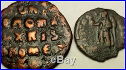 ANCIENT AUTH. 2 Coins BYZANTINE, BASILE 976 -1000 AD. & ROMAN, GLOBE 337-361AD