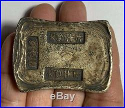 ANCIENT CHINESE SILVER TRADE MARKET COIN WITH MANY HALLMARKS 15th-16th AD 198,0g