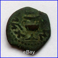 ANCIENT GREEC BRONZE COIN JUDAEA JEWISH PRUTAH 66-70 A. C. 2.25g/15mm M-920