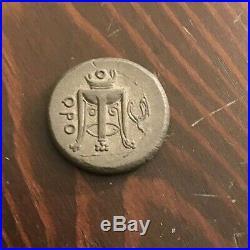 Ancient Greek Roman Coin 99BC Trident Eagle Bird Tetradrachm Sicily AE God Coin