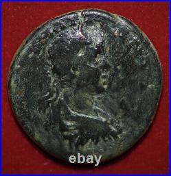 Ancient Roman Empire Coin CARACALLA Mountain Argaeus, Caesaria RARE
