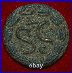Ancient Roman Empire Coin MACRINUS Laurel Wreath On Reverse Antioch
