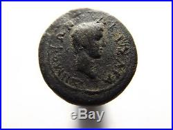Ancient Roman Provincial Coin Sons of Augustus, Mysia, RPC 2365, VERY RARE