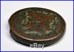 Authentic Ancient AS Coin Roman Republic Bronze 206 -195 B. C Janus prow galley 1