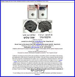 Authentic Ancient JEWISH WAR v ROMANS 68AD Yr3 JERUSALEM Coin AMPHORA NGC i70854