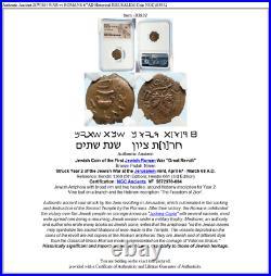 Authentic Ancient JEWISH WAR vs ROMANS 67AD Historical JERUSALEM Coin NGC i83932