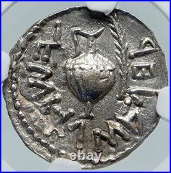 BAR KOKHBA Authentic Ancient Jewish War vs Romans Silver Jewish Coin NGC i86045