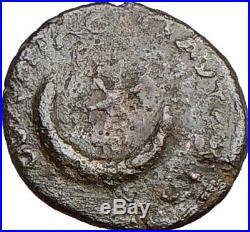 CARACALLA Pautalia in Thrace 198AD Ancient Roman Coin STAR MOON i22728