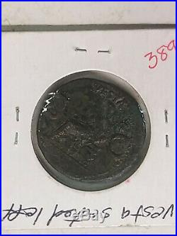 Coin Ancient Roman Imperial 37-41 AD VF- Caligula