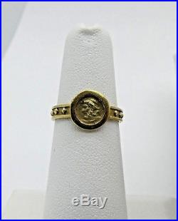 Cute Little 14k Gold Ring with Beaded Band and Ancient Roman Style Coin
