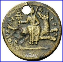 FESTIVAL OF ISIS 4thCenAD Serapis Isis Sothis Orion ANCIENT ROMAN Gnostic Coin