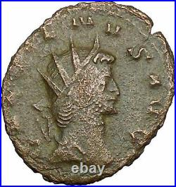 GALLIENUS son of Valerian I 265AD Ancient Roman Coin Cult Mars w branch i34097
