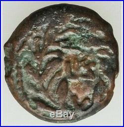 Genuine Ancient Coin of Roman Procurator Pontius Pilate Circa 30AD Prutah Judaea