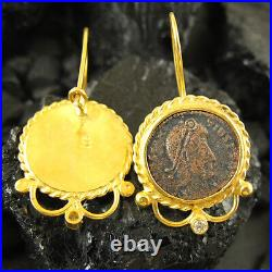 Handmade Cute Genuine Ancient Roman Coin Earring 24K Gold over Sterling Silver