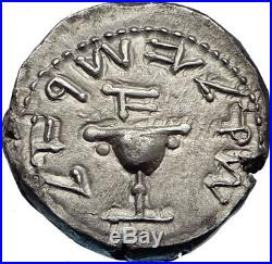 JEWISH Roman War YEAR 1 Ancient 66AD Silver Shekel Coin of JERUSALEM Superb
