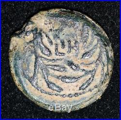 Judaea, Roman Pontius Pilate AE Prutah Dated AD 31 Ancient Holy Land coin Jesus