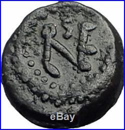 LEO I the Thracian 457AD Constantinople AE4 Ancient Roman Coin MONOGRAM i65036
