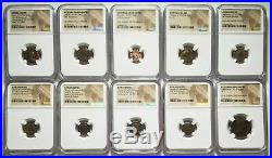 (Lot of 10 Different) Roman Empire Ancient Coins NGC Certified