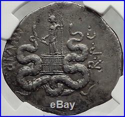 MARK ANTONY & OCTAVIA 39 BC Ephesus Authentic Ancient Roman Silver Coin NGC XF