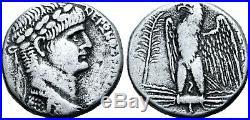 Nero (AD 54-68) Superb Tetradrachm. Ancient Roman Silver Coin