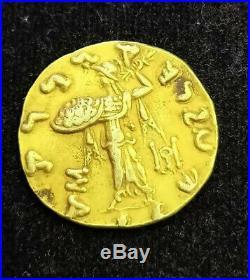 Original Ancient Roman Emporer Caesar God Jupiter Solid Gold 18K GOLD Coin