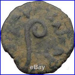 PONTIUS PILATE Ancient Biblical Roman Jerusalem Coin JESUS CHRIST Time i36582