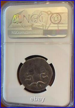 Roman Imperatorial Ancient Coin NGC VG Marc Antony and Octavia AR Cistophorus
