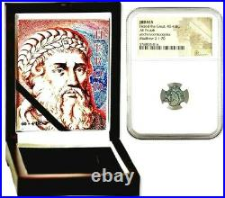 Roman Ruler Herod I The Great Coin, NGC Certified With Beautiful Wood Box, Story