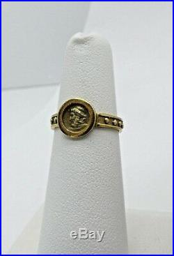 Sweet & Petite 14k Gold Ring with Beaded Band and Ancient Roman Style Coin