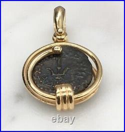 Vintage 14kt Yellow Gold Ancient Roman Coin Pendant
